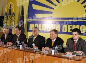 Blocul pentru o Moldova Democrata (2005)