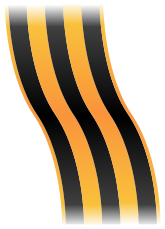 165px-ribbon_of_saint_georgesvg