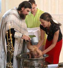 orthodox_baptism