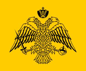 Vulturul bicefal, simbol al unităţii celor două autorităţi: lumească şi duhovnicească