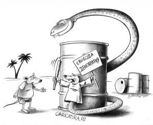 sursa: http://caricatura.ru