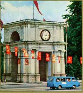 Anul 1978